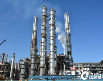 内蒙古100万吨煤制甲醇项目施工进入高峰阶段