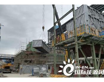 中国五冶工程技术服务公司罗源闽光烧结<em>余热</em>回收项目一次吊装成功