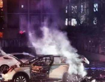 一月多起自燃事故!威马电动汽车遭遇信任危机!