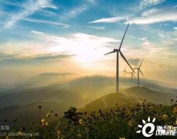 运达股份牵头的两项能源领域行业标准获批立项