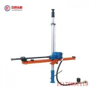 矿用气动式架柱钻机 煤矿zqjc气动式架柱钻机