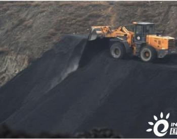 俄罗斯科学家找到煤的环保替代品