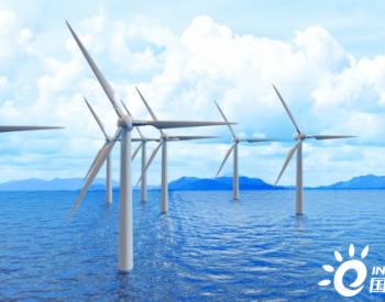 中国石化启动首个风电项目