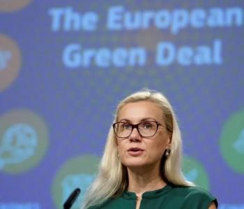 震惊!<em>欧盟</em>国家竟给化石<em>能源</em>补贴超500亿欧元!