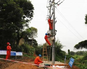 电力十足!广西博白解决近43万客家人民群众低电压
