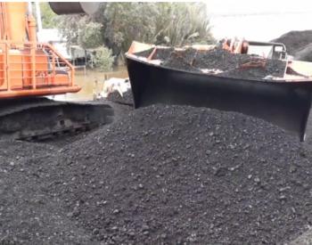 澳洲对华<em>煤炭</em>出口大跌,<em>蒙古国</em>成中国最大炼焦煤出口国