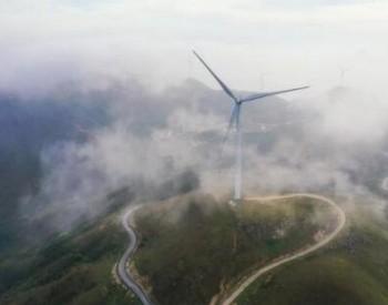 <em>开源证券</em>:风电迎来发展新阶段 产业链龙头御风而上