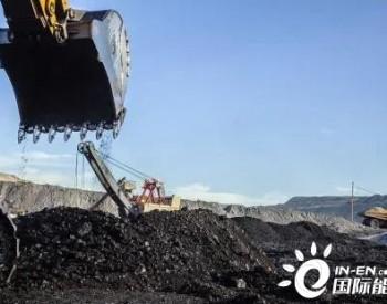<em>俄罗斯煤炭</em>产量,4.5亿吨or3.87亿吨?