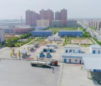 安徽省能源<em>集团</em>天然气公司实现全国首单国家管网跨区域托运服务
