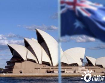 占比62%!澳大利亚成中国铁矿石最大来源国,为何