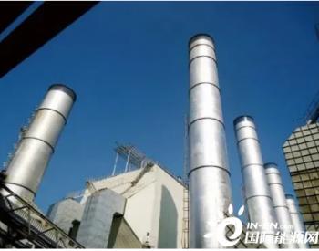 方大钢铁投入近10亿元推进超低排放