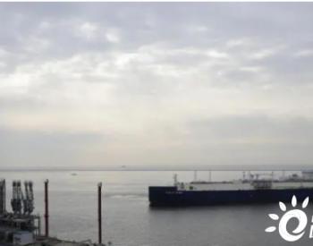 俄罗斯巨轮携6.9万吨<em>液化天然气</em>到港 保障津城供暖