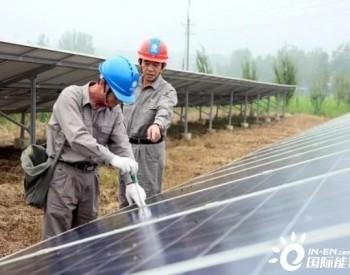 湖北:光伏电站壮大了赵咀村集体经济