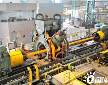 <em>大冶特钢</em>锻造产品助力国内最大吨位风电动臂塔机首吊告捷