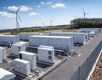 西北能源监管局持续完善共享电<em>储能</em>运营机制