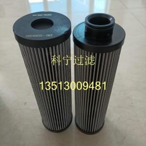 适用于徐工泵车滤芯G04268派克液压滤芯