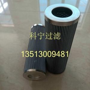 DMD0030E10B电厂汽轮机液压油滤芯