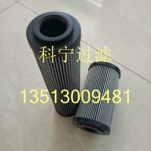 HP1352A10NA翡翠液压油滤芯量大优惠
