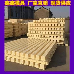 钢丝网立柱模具布局运作  钢丝网立柱模具新能源