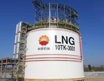 LNG需求持续上行 华南价格有望新高