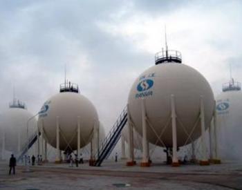 """全球天然气产业步入""""逆水行舟""""新阶段"""