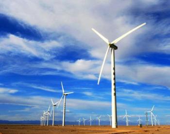 招标 | 累计2695.5MW!龙源电力启动1797台1.5MW风电机组发电性能优化提升服务采购预审
