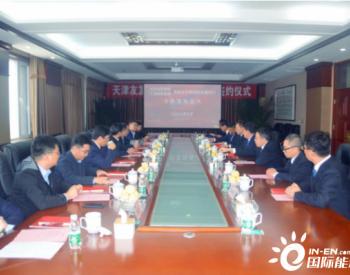 战略携手 强化优势 打造国强核心产业航母