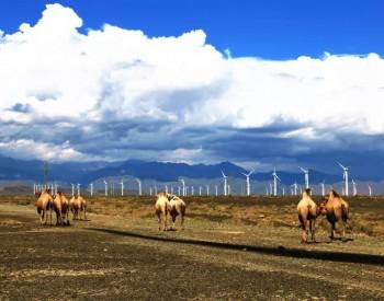 <em>太原重工</em>平鲁掌柜窑70MW风电项目一次并网成功!
