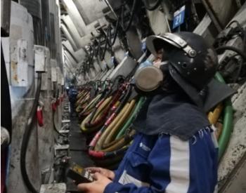 神东煤炭集团重大技术攻关助推科技创新发展