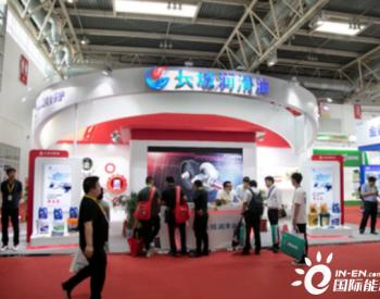 中国石化<em>润滑脂</em>产品开发工程研究中心在津成立