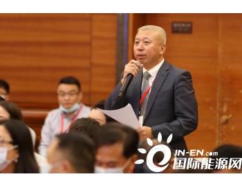 氢蓝时代董事长金晓辉:努力打造全球氢能科技产业创新高地