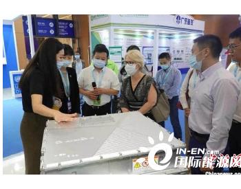 中国氢能<em>产业</em>蓬勃发展 国产化商业化步伐提速