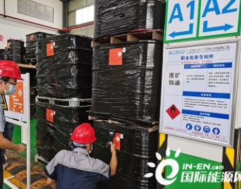 广东年底危废处理处置能力超750万吨/年
