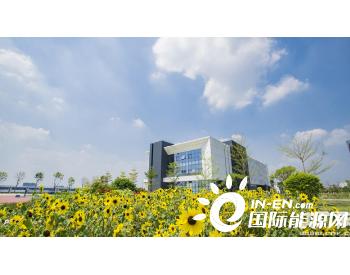 13座<em>地埋式污水处理厂</em>助力广东广州消除河涌黑臭