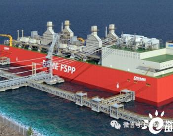 韩国造船企业进军海上漂浮式风电设备领域