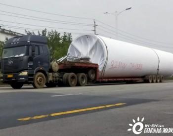 华能广西岑溪青山坪风电项目塔筒顺利完成发货