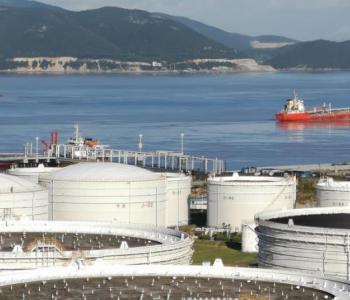中国首单低硫燃料油期货标准仓单注册业务完成