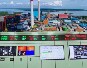 印尼苏苏<em>火电站</em>累计发电30亿千瓦时