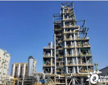投资144亿元陕西煤制烯烃项目首套主<em>装置</em>打通