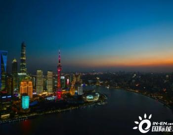 中国海油与<em>沙特阿美</em>达成上海<em>石油</em>天然气交易中心首单国际LNG船货招投标交易