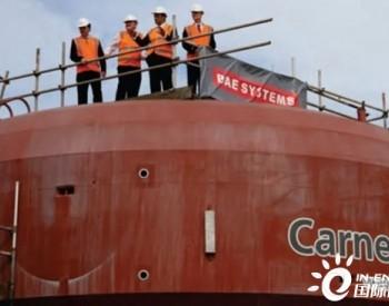 <em>澳大利亚</em>Carnegie公司<em>波浪能</em>项目持续推进