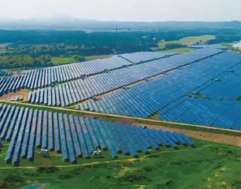 水电总院组织编制的《光伏发电系统效能规范》于近
