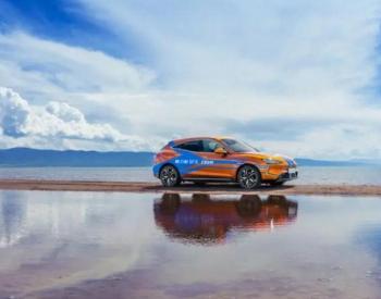 新能源汽车产业发展规划正式公布 <em>动力电池技术</em>攻关成下一阶段重点