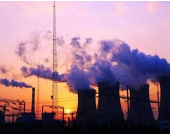 2020年1-9月中煤协直报大型煤企<em>原煤产量</em>完成19.9亿吨 同比增长0.9%