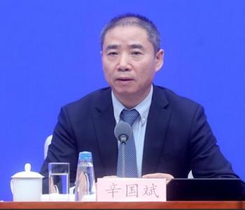 中国已建成全球最大新能源汽车充电<em>网络</em> 将加快建设步伐