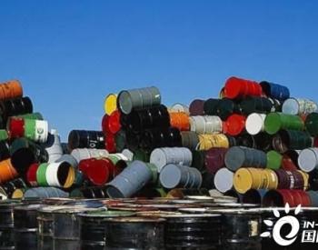 API:上周<em>美国</em>原油库存意外下降800.1万桶
