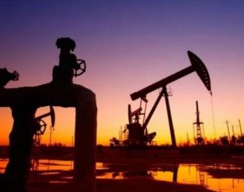 涨!7家石油企业业绩亮眼!