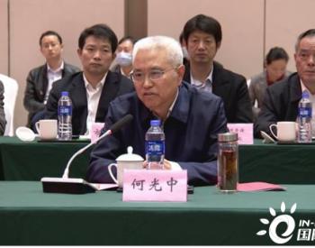 华鲁恒升百亿现代煤化工基地项目 正式签约落户湖北荆州