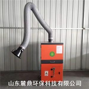 辽宁阜新 反吹焊烟处理设备全国发货质量有保证