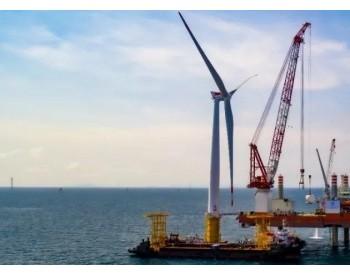 广东阳西沙扒海上风电项目一期工程完美收官